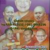 DVD โครงการธรรมะสัญจร พระเจ้าสิบชาติ(3)+สุวรรณสาม ตอนลูกกตัญญู พระครุปลัดธีรเดช