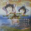 MP3 รวมเพลงจีนฮิต ยอดนิยม ของ3นักร้องดังเอเชีย ฮางเป่าอี้+หลิวชิวอี้+เถาซิ่นเหมย
