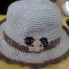 หมวกเทา