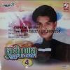 MP3 เฉลิมพล มาลาคำ 4