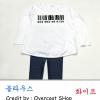 ++เสื้อยืด++เสื้อยืดแขนยาวสีขาวสกรีนลายบาร์โค้ด