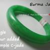 ไม่ขาย ตัวอย่างหยกย้อมสี หยกแท้แต่ผ่านการย้อมสี C-Jade