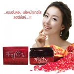 Zamian Red Pomegrante Whitening Cream   24 .