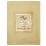 [Pre-Order] Skinfood Ancient rice mask sheet