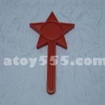 ดาวเนรมิตเหรียญ (Magic Coin Star Paddle)