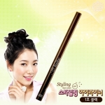 [Pre-Order] Etude Styling eye liner #01 black
