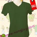 เสื้อเปล่าสีเขียว ทหาร รด. คอวี Size M
