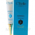 C belle Sunscreen 15 ml.