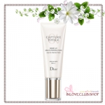 Christian Dior / Capture Totale Multi Perfection UV Base SPF50 PA+++ 40 ml. *Tester ไม่มีกล่อง ขนาดปกติ