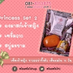 Princess Set 2