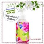 Bath & Body Works / Gentle Foaming Hand Soap 259 ml. (Sweet Pea)