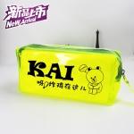 PREORDER กระเป๋าดินสอ EXO KAI