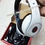 ใหม่!! Bluetooth Monster Beats Studio (Headphone) สีขาว+ กล่อง (ฟังเพลง MP3 ได้ ใช้งานสะดวก)