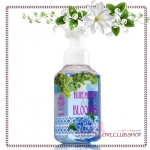Bath & Body Works / Gentle Foaming Hand Soap 259 ml. (Blue Skies & Blooms)