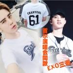 Preorder เสื้อยืดแขน สั้น EXO EXOPLANET SEOL