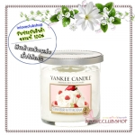 Yankee Candle / Small Tumbler Candle (single wick) 7 oz. (Strawberry Buttercream)