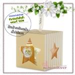 The Body Shop / Gift Set Cube (Moringa)