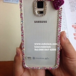 เคสมือถือ case samsung galaxy Note 4 แบบน่ารัก แต่งกรอบโทรศัพท์ให้สวยด้วยคริสตัลแท้ ขายเคสมือถือปลีกส่ง ID: 234