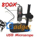 In Stock กล้องจุลทรรศน์ USB Microscope กำลังขยาย 800X ฐานพลาสติกสี่เหลี่ยม มีไฟส่องในตัว (พร้อมส่ง)