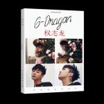 Preorder Photobook Bigbang GD XIEZ160