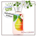 Bath & Body Works / Body Lotion 236 ml. (Pearberry) *Exclusive