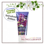 Bath & Body Works / Nourishing Hand Cream 59 ml. (French Lavender)