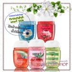 Bath & Body Works / PocketBac Sanitizing Hand Gel 29 ml. Pack 5 ขวด (Mix 5 Scent #You're So Beautiful)