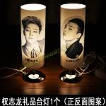 Preorder โคมไฟตั้งโต๊ะ BIGBANG G-Dragon