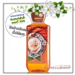 Bath & Body Works / Shower Gel 295 ml. (Cup Of Warmth) *Limited Edition