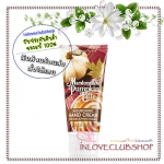 Bath & Body Works / Nourishing Hand Cream 59 ml. (Marshmallow Pumpkin Latte)