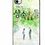 Case IPHONE 4/4S Lee Min Ho IP174