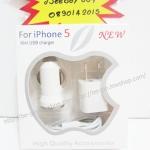 คุ้มสุดๆๆ!ชุดชาร์จiPhone 5 และ Ipad mini ( ชุด 3ชิ้น)