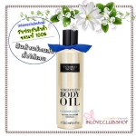 Victoria's Secret Body Care / Weightless Body Oil 250 ml. (Passionflower)