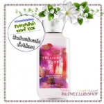 Bath & Body Works / Body Lotion 236 ml. (Twilight Wood)
