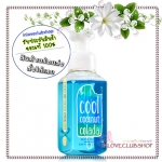 Bath & Body Works / Gentle Foaming Hand Soap 259 ml. (Cool Coconut Colada)