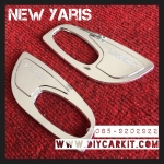 Side Vent New Yaris 2014-2016