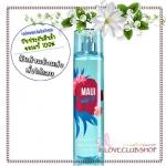 Bath & Body Works / Fragrance Mist 236 ml. (Maui Mango Surf) *Limited Edition