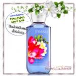 Bath & Body Works / Shower Gel 295 ml. (Freesia) *Flashback Fragrance
