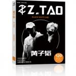 Preorder โปสการ์ด ZTAO