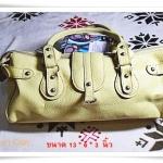 Used กระเป๋าถือ สีเหลืองหนังแท้ ทนทาน M309
