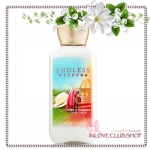 Bath & Body Works / Body Lotion 236 ml. (Endless Weekend)