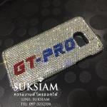 Case Samsung S7 edge เคส ซัมซุง S7 ที่สวยที่สุดประดับด้วยด้วยคริสตัลสวารอฟสกี้ไฮโซเคส
