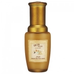 [Pre-Order] Skinfood Ancient rice first serum 80 ml