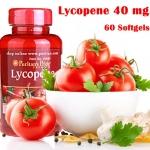 Puritan's Pride Lycopene 40 mg. ไลโคปีน สารสกัดจากมะเขือเทศ ผิวขาวกระจ่างใส อมชมพู 60 Softgel/กระปุก