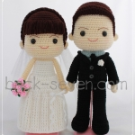 "Wedding 12"" (In stock)"