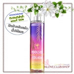 Bath & Body Works / Fragrance Mist 236 ml. (Poolside Coconut Colada) *Limited Edition