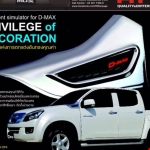 Side Vent All New D-Max งาน FITT