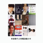 Preorder Card GOT7 JINYOUNG Never Ever FLY