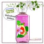 Bath & Body Works / Shower Gel 295 ml. (Brown Sugar & Fig) *Flashback Fragrance