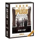 Preorder Photo Album ซีดีโปสเตอร์ โปสการ์ด บังทันบอยส์ BTS